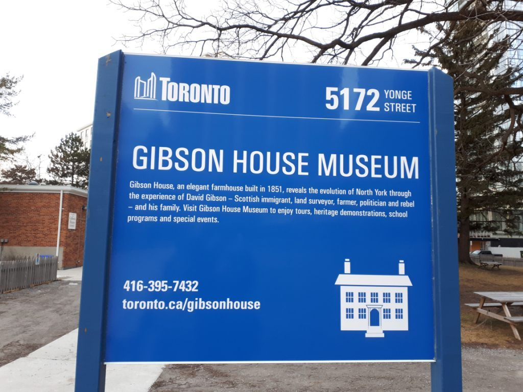 Gibson House Museum Sign